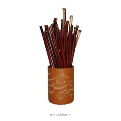 قلم دزفولی ویژه
