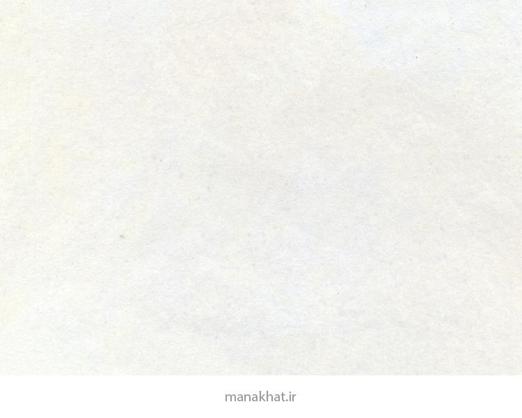 اهارمهره صنعتی سفید کتابتی