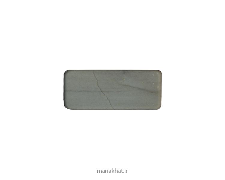 سنگ رومی خوشنویسی