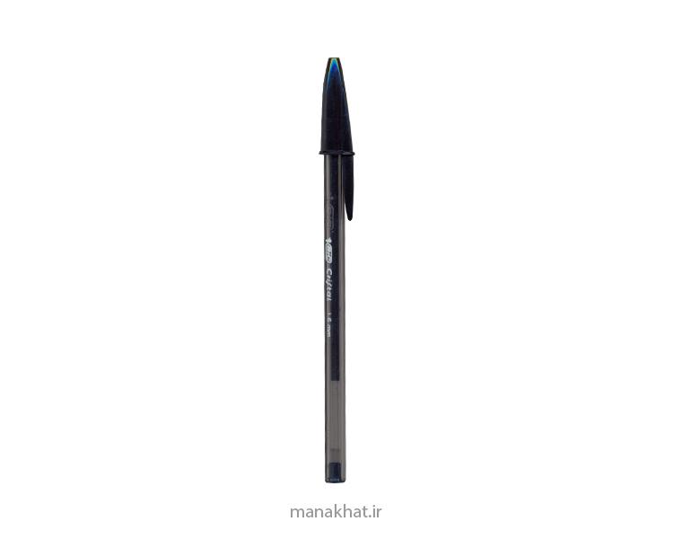 خودکار مشکی