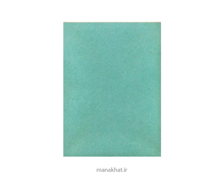 کاغذ آهارمهره دست ساز رنگ سبز ابی
